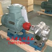 KCB-960銅輪齒輪泵 龍都效率穩定