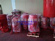 供应上海安怀ISG型立式单级管道离心泵