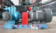 3GR50*4EW21三螺杆泵,润滑油循环泵