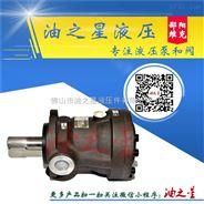 定量高压柱塞泵1.25MCY14-1B