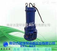 AF0.75双绞刀泵 粉碎式刀泵