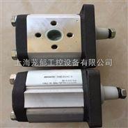 阿托斯齒輪泵