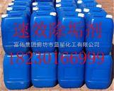 桐城市锅炉除垢剂厂家价格