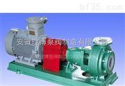 耐腐耐磨单级单吸式氟塑料合金化工离心泵