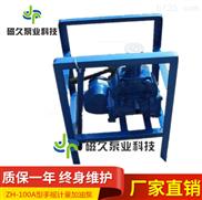 ZH-100A型手摇加油泵