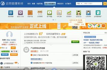 login后臺操作指南:如何發布公司新聞?