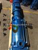 供应40DL*12立式多级泵厂家 南方多级泵 次高压多级泵