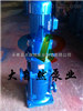 供應50LG24-20多級泵廠家 長沙多級泵 立式多級泵