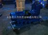 供应ZW65-30-18无密封自控自吸泵 无密封自吸泵 高扬程自吸泵