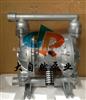 供应QBY-80国产气动隔膜泵 高压隔膜泵 气动隔膜泵原理