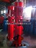 供应XBD4.0/45-150DL×2消防泵价格 恒压消防泵 恒压切线消防泵