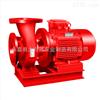 供应XBD12.5/25-100W消防泵生产厂家 河南消防泵 消防泵自动巡检
