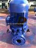 供应ISG40-125管道泵价格 广州管道泵 小型管道泵