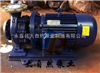 供应ISW32-125(I)微型热水管道泵 微型管道泵 家用热水管道泵