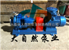 供应IH50-32-250石油化工泵 酸碱化工泵 沈阳化工泵