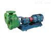 FPZ托架式增強聚丙烯自吸泵