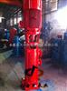 供应XBD14.0/45-150DL×7XBD消防泵 消防泵价格 恒压切线消防泵