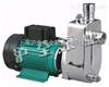 氟合金自吸泵,全自动自吸泵