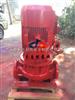 供应JGD4-2消防泵生产厂家 立式单级消防泵 电动消防泵