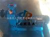 供應50ZX14-35自吸泵價格 耐腐蝕自吸泵 自控自吸泵