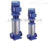 GDL型立式管道多级离心泵,水泵系列