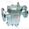 ES8B WSH5 钟形浮子式疏水阀,蒸汽疏水阀