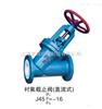 J45F46-16C直流式襯氟截止閥     直流式截止閥