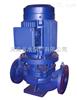 供应天河ISG单级单吸立式清水泵  水泵价格 型号  水泵厂家